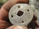 Chinese coin dating from the 1600s.